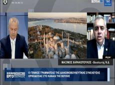 Μ.Χαρακόπουλος: Ενοποιητικός ο ρόλος της Διακοινοβουλευτικής Συνέλευσης Ορθοδοξίας