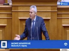 """Μ. Χαρακόπουλος στη βουλή: """"Η χώρα θέλει μεταρρυθμιστικό τσουνάμι κι όχι μερεμέτια!"""""""