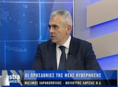 """Μ.Χαρακόπουλος στον ASTRA TV: """"Θετικά τα πρώτα δείγματα γραφής της κυβέρνησης Μητσοτάκη!"""""""