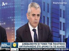 """Μ. Χαρακόπουλος στον Alpha: """"Η κομματική νομενκλατούρα του ΣΥΡΙΖΑ ζει το όνειρό της!"""""""