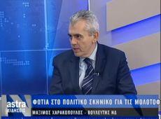 """Μ.Χαρακόπουλος: """"Άμεσα εκλογές πριν τιναχθεί πάλι η μπάγκα στον αέρα!"""""""