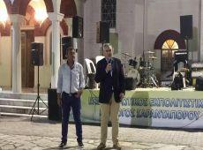 Μάξιμος στο Αντάμωμα Σαρανταποριτών: «Θα σηκώσουμε και πάλι ψηλά την Ελλάδα!»