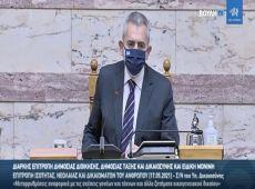 Μ.Χαρακόπουλος προς υπ. Δικαιοσύνης: Οι μικρές ποινές για ειδεχθή εγκλήματα δεν λειτουργούν αποτρεπτικά και σωφρονιστικά!