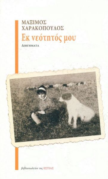 1-coverfront